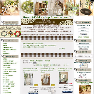 Green & Zakka Shop*poco a poco*