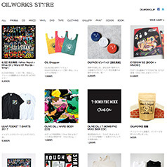 OILWORKS STORE
